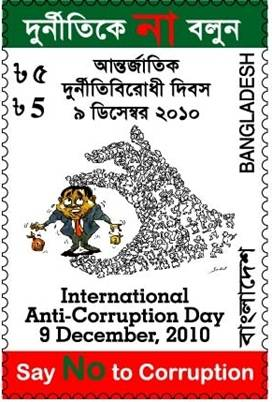corruption free bangladesh No country can stop corruption even role model developed countries have adequate level of corruption, which does not seem like corruption after so many makeovers we actually should have something like 'ethics of corruption' corruption needs to be centralized and efficiently done instead a free for all modality we now.