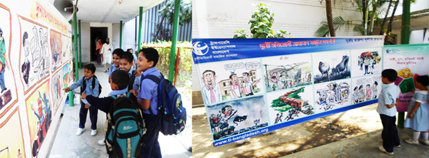 School children looking at anti-corruption posters